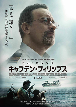 Captain Phillips.jpg